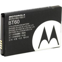 Batteria per Motorola CLP446